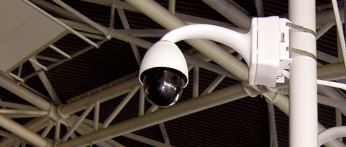 CCTV kamera 1